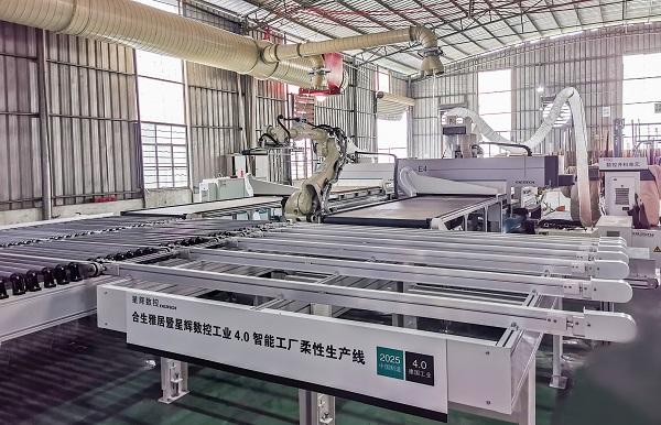 EXCITECH Smart factory in Guangzhou!